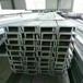 珠海镀锌槽钢Q235B厂家批发价格一吨多少钱