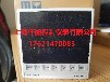 日本CHINO温控仪DB1030B000-G0A