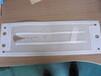 PVC材料焊接机