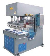 PVC塑料薄膜焊接机
