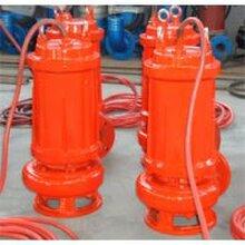 大流量污水泵,切割高效排污泵,污水厂废水泵