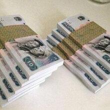 在收藏界身价暴涨五倍十元纸币被称火凤凰