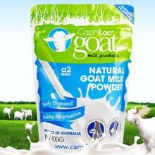 澳洲/俄罗斯成人羊奶粉进口清关需要的材料