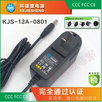 充电器,充电器生产厂家,电源适配器厂家,适配器供应商图片