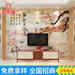 新中式海纳百川客厅电视背景墙创意瓷砖背景墙玉石背景墙批发