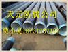 预制直埋钢套钢蒸汽保温管厂家