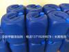 批发蓝白火环保油助燃剂甲醇燃料助燃剂醇基燃料助燃料剂