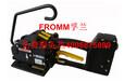 高拉力气动塑钢带打包机P359FROMM孚兰