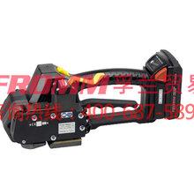 电池式塑带电动打包机P318FROMM孚兰