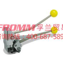 A431铁扣手动钢带打包机(推扣式)FROMM孚兰
