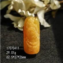 琥珀蜜蜡批发销售珀石头琥珀蜜蜡图片
