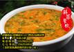 哪里有卖农家拌汤配方陕西小吃农家拌汤加盟费用