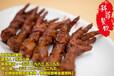 陜西熟食鹵肉加盟店小吃系列實體店專業指導