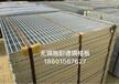 走道平台板排水沟盖板无锡施耐德钢格板