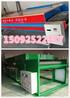 电加热纸塑分离机现代化的管理体系