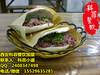 西安腊牛肉夹馍加盟腊牛肉调料配方陕西肉夹馍加盟