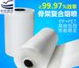 低阻高效熔噴無紡布除PM2.5HEPA濾紙
