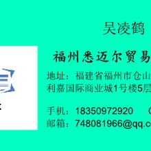 专业供应日本SMC电磁阀报价比价:VFR2000系列/VFR2100-5FZ图片