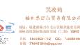 EGONHARIG紫外火焰探测器FL/SS7510/35