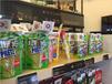 广州无人超市电子标签、无人超市rfid电子标签制作艾克依制作电子标签公司