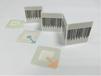 广州定制无人超市电子标签公司、无人超市rfid电子标签定制价格