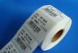 广州哪里可以制作无人超市电子标签、无人超市r6电子标签操作运用