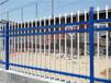 PVC护栏草坪护栏塑钢围栏庭院花圃栅栏菜园园艺篱笆绿化带围栏