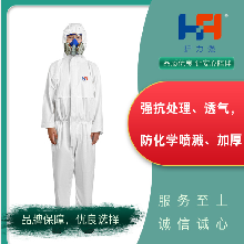 护力强T20化学防护服图片