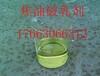 水处理药剂-破乳剂-客户信赖的焦油破乳剂的不同功能