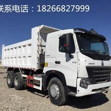 可分期付款销售,中国重汽HOWOT7H重卡400马力牵引车图片