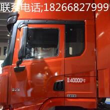 挂车厂热销,陕汽德龙X3000420马力4X2牵引车,可分期付款图片
