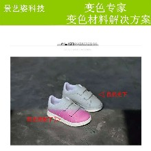 景艺姿供应制鞋原料变色皮革温变皮革光变皮革