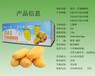 芒果催熟剂水果采后成熟处理乙烯控释剂