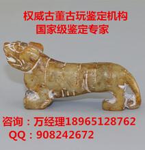厦门哪里可以鉴定古董铜狮图片