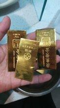郑州今天黄金回收什么价格多少