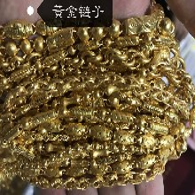 郑州黄金回收
