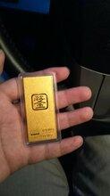 郑州哪里高价黄金回收金卡珠宝黄金回收黄金抵押
