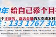 工商企业管理函授学历田林县开始报读了