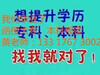 经济学函授专业平南县开始报读了