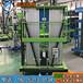 现货8米200KG双柱铝合金升降机升降作业平台SJYL高空清洁维修检修换灯泡