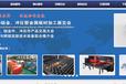 2018上海国际钣金展-官网