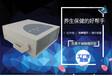 细胞活化仪-离子理疗仪-氢气理疗仪-氢水离子仪
