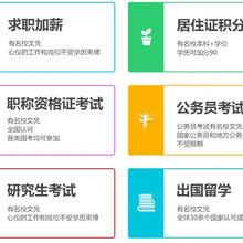上海成人学历提升、成人大专本科学历教育