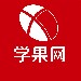 上海日语专业自考专升本培训、全面提高考试通过率