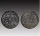 漳州在哪里可以鉴定大清银币