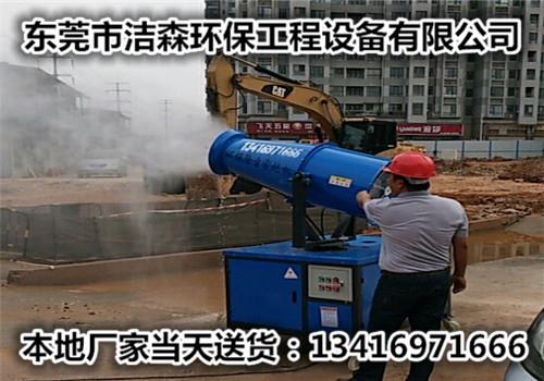深圳除尘雾炮机调价信息