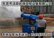 茂名砂廠專用噴霧機效果展示