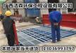 梧州工地洗車平臺使用解析