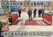 梧州工地沖洗設備爆款熱賣