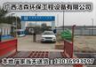 梧州工地洗輪機生產批發